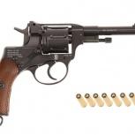 Револьвер пневматический Gletcher NGT (Наган), Новосибирск