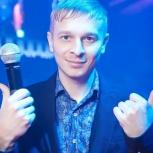 Ведущий событий! Свадьба, корпоратив, выпускной! +диджей, Новосибирск