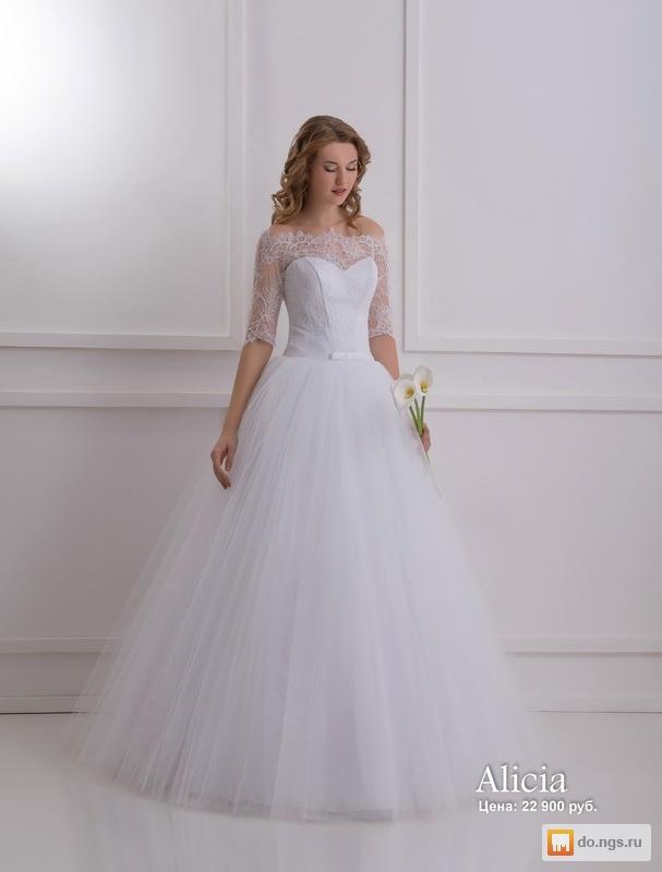 свадебные платья ytljhjuj интернет-магазин