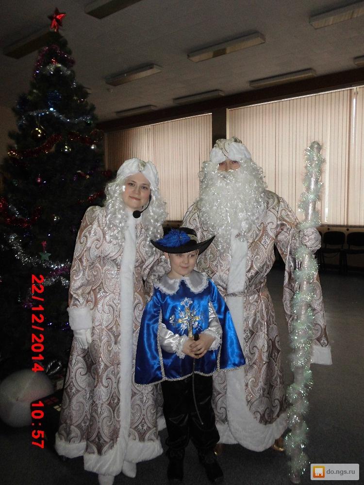 Новогодние Костюмы В Новосибирске