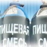 Смесь газовая пищевая азотноуглекислотная 6,4 м3, Новосибирск