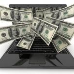Куплю ваш ноутбук дорого, в любом состоянии, интересны все предложения, Новосибирск