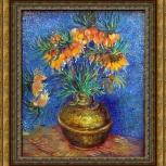 Репродукции картин великих мастеров живописи, Новосибирск