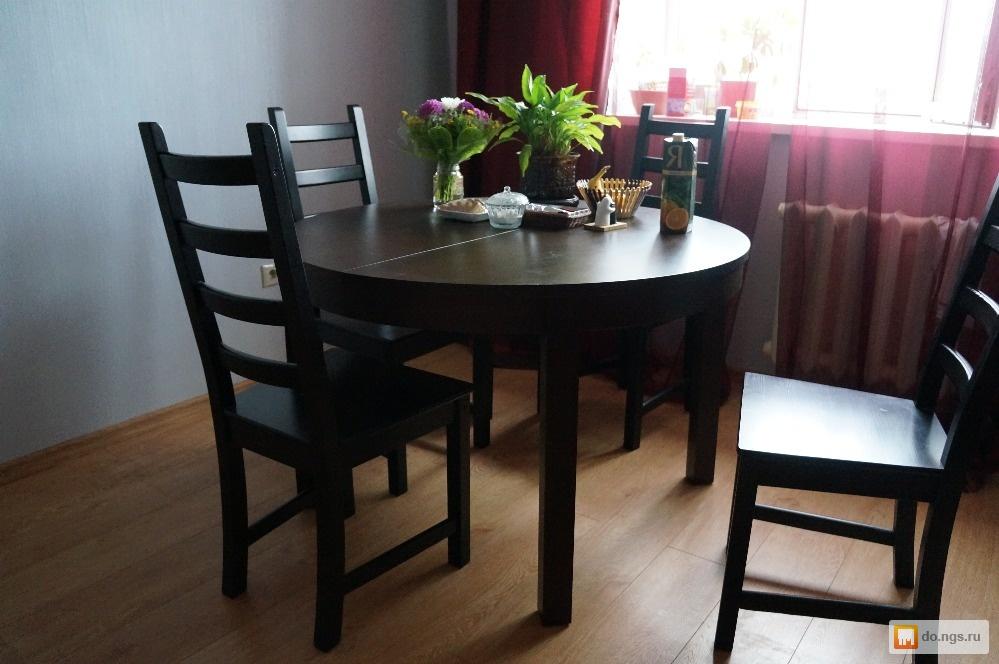 Кухонный стол  икеа