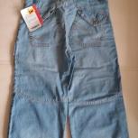 Новые шорты-капри на мальчика, рост 134, Новосибирск