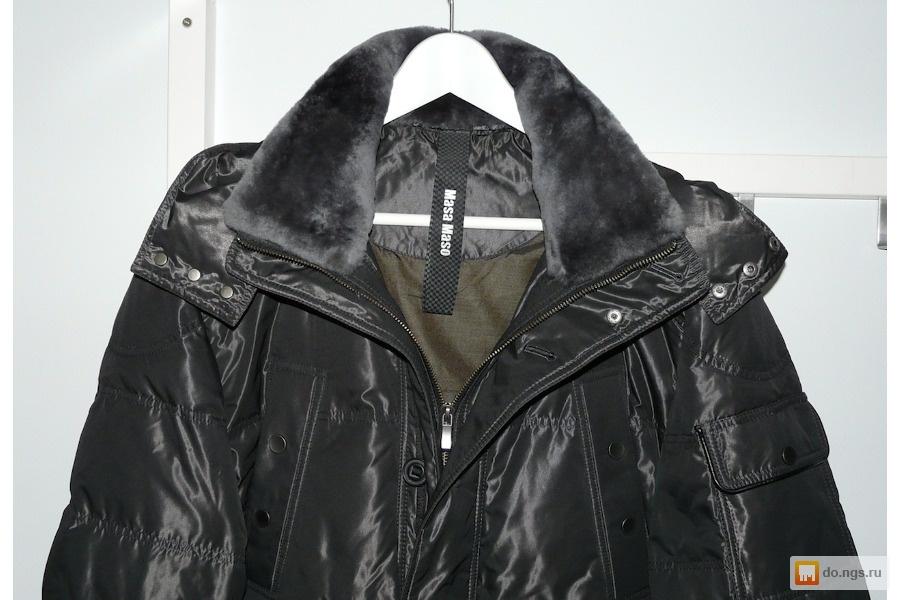 Как сшить куртку на синтепоне мужскую