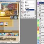 Обучение: Рисунок; InDesign, Xara, PhotoShop – быстрый старт, Новосибирск
