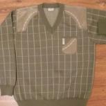 Новый мужской свитер, Новосибирск