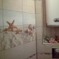 Ваш ремонт, Новосибирск