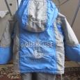 Костюм утепленный для мальчика. Размер 80-96, Новосибирск