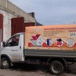 Тенты для транспорта, автотенты, Новосибирск