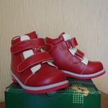Ботинки демисезонные ортопедические Sursil-Ortho, размер 26, Новосибирск