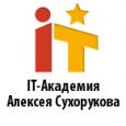 Интенсивный тренинг по управлению проектами, Новосибирск