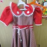 продам платье в садик 4 -6 лет, Новосибирск