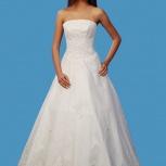 Свадебное платье Форзия, Новосибирск