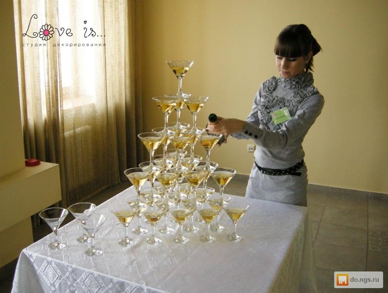Как сделать горку из шампанского своими