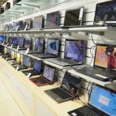 Сезонная распродажа ноутбуков, Новосибирск