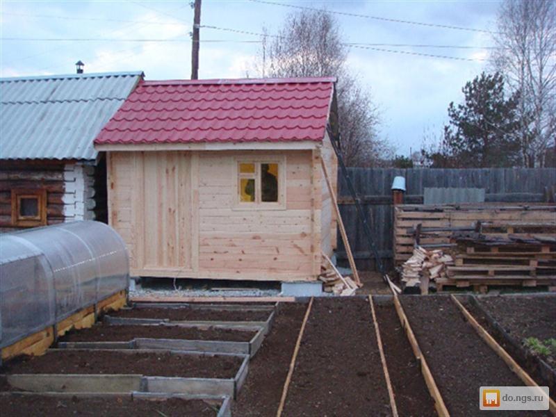 Готовые бани, дома. Туалет Для Дачи - бесплатные объявления в Новосибирске