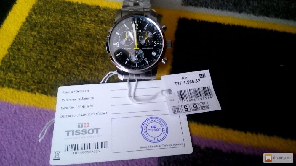 правильно выбрать часы tissot цена уфа стройного благоухания аромата