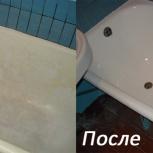 Реставрация ванн, Новосибирск