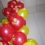 Печать на воздушных шарах в 1 цвет., Новосибирск
