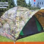 продам палатку 3- 4 местную с навесом, Новосибирск