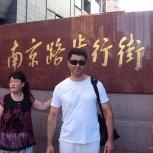 Переводчик китайского языка, Новосибирск