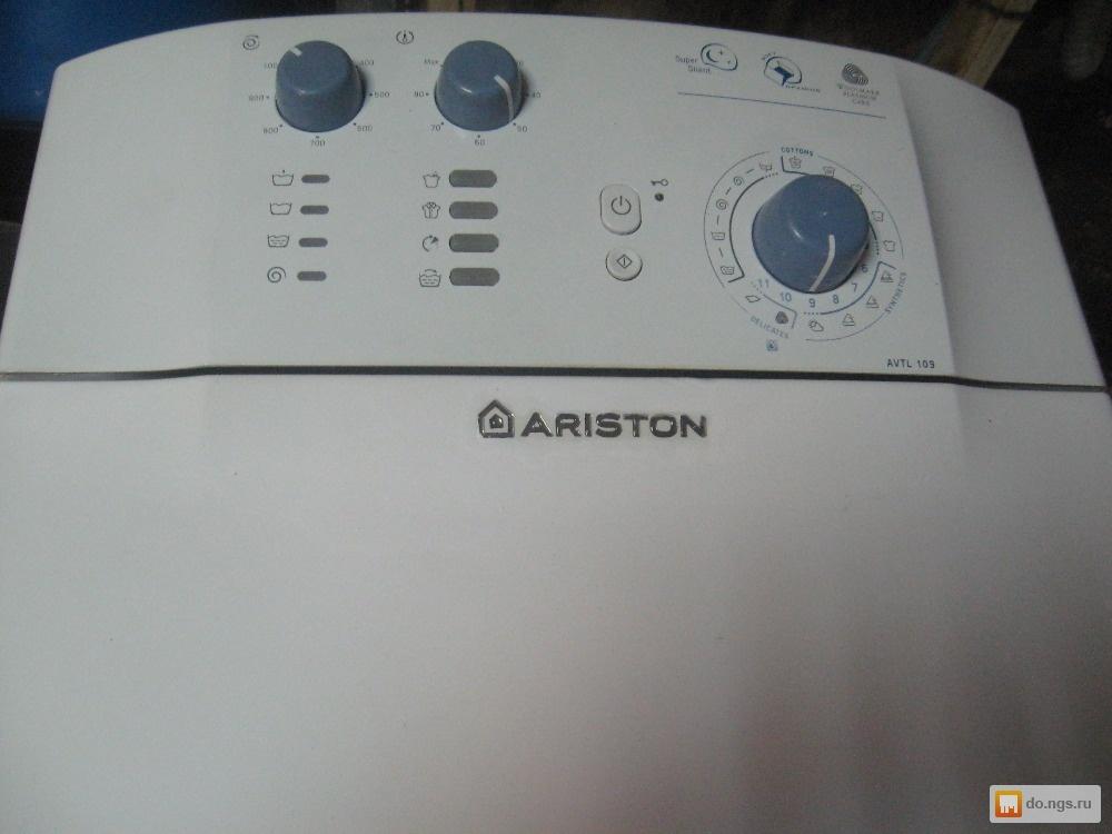 Установка стиральной машины своими руками аристон