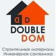 Монтаж систем водоснабжения, канализации, отопления, Новосибирск