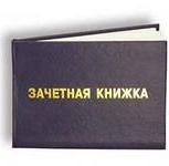 Окажу помощь в подготовке контрольных и курсовых работ, Новосибирск