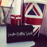 London English School - набор в группы по английскому на 2016 год, Новосибирск