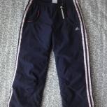 Спортивные штаны д.д Adidas, Новосибирск
