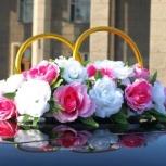 Прокат свадебных колец на машину, Новосибирск