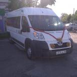 Микроавтобус на свадьбу, Новосибирск