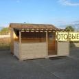 Хорошо, когда есть баня..., Новосибирск