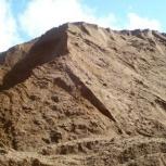 Песок с доставкой без выходных, Новосибирск