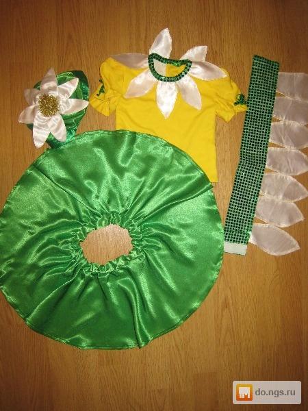 Сшить своими руками костюм ромашки для девочки своими руками