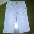 Продам джинсы!, Новосибирск
