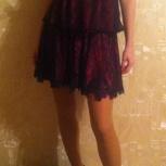Классное платье, Новосибирск