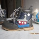 Продам обувь на мальчика, Новосибирск
