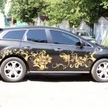 объявление на машину, автомобиль, Новосибирск