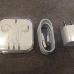 Продам комплект аксессуаров от iPhone 6, Новосибирск