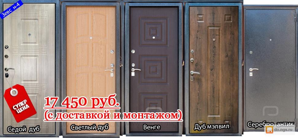установка железной двери южное медведково