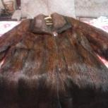 продам новую шубу из нутрии, Новосибирск