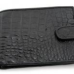 кошелёк из кожи крокодила, Новосибирск
