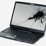 Замена матриц ноутбука за 15 минут!, Новосибирск