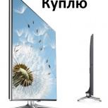 Куплю новый телевизор LG или Sony, Samsung., Новосибирск