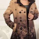 Продам новое пальто, Новосибирск