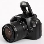 Куплю фотоаппарат Canon 1000 или 1100D!, Новосибирск