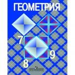 учебники 5-11, Новосибирск